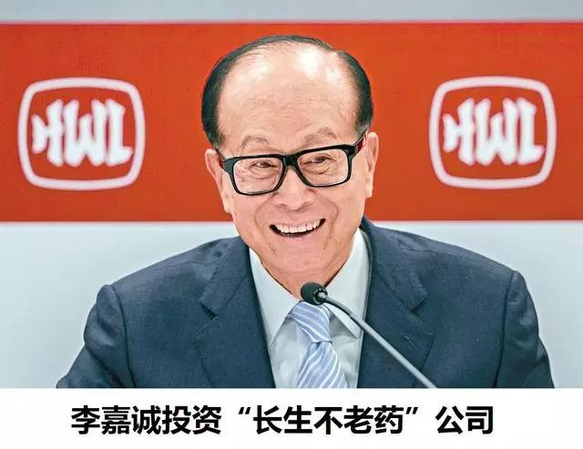 李嘉诚投资NMN